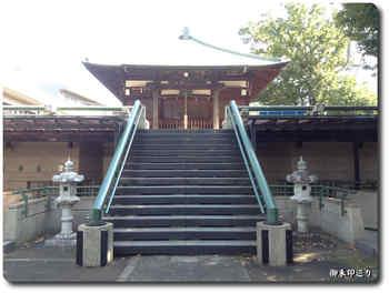太子堂円泉寺太子堂.JPG