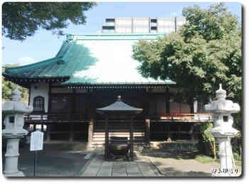 太子堂円泉寺本堂.JPG